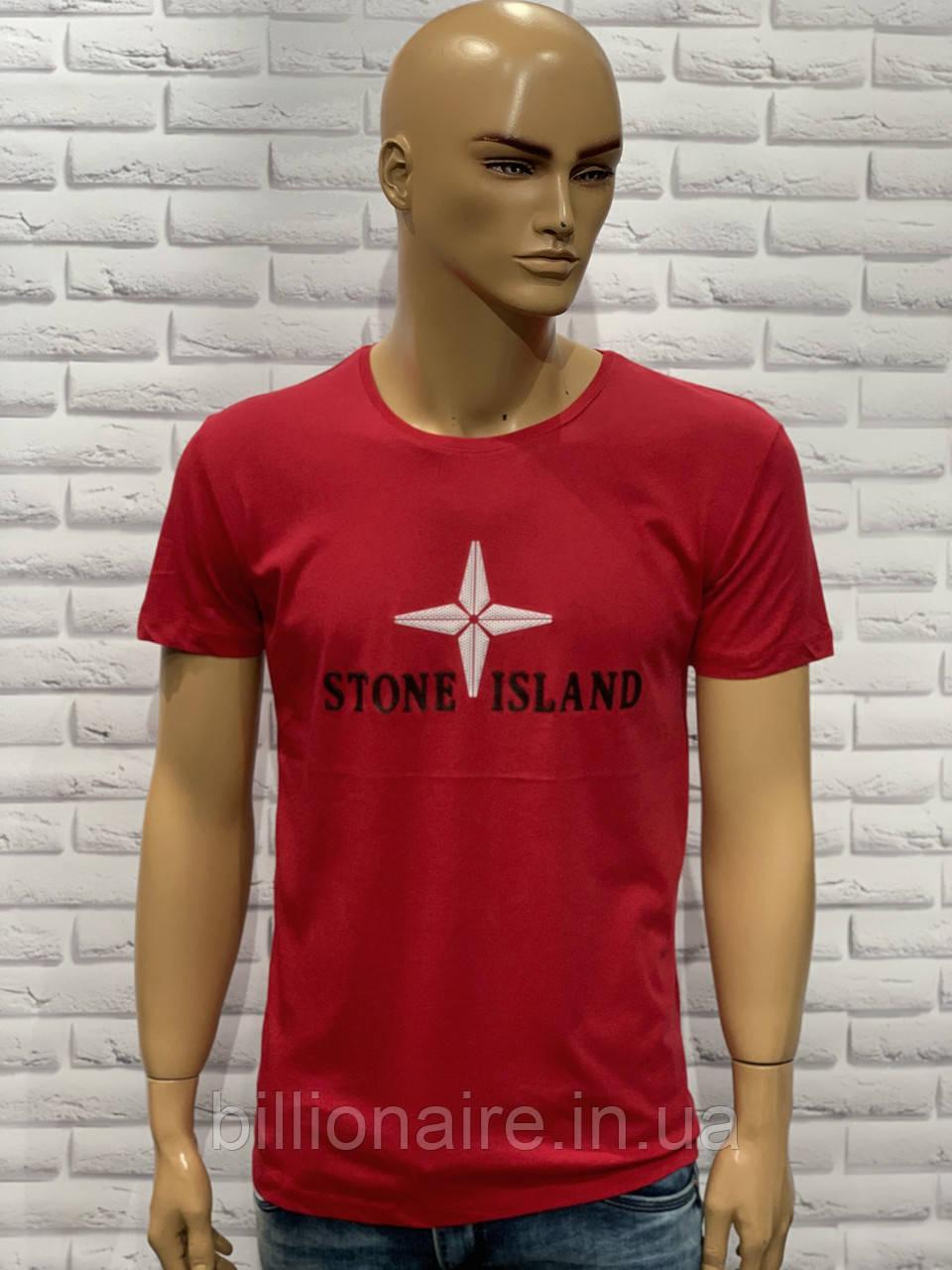 Футболка Stone Island Червоний