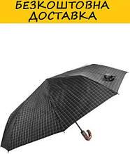 Зонт мужской полуавтомат ZEST Z43623-074
