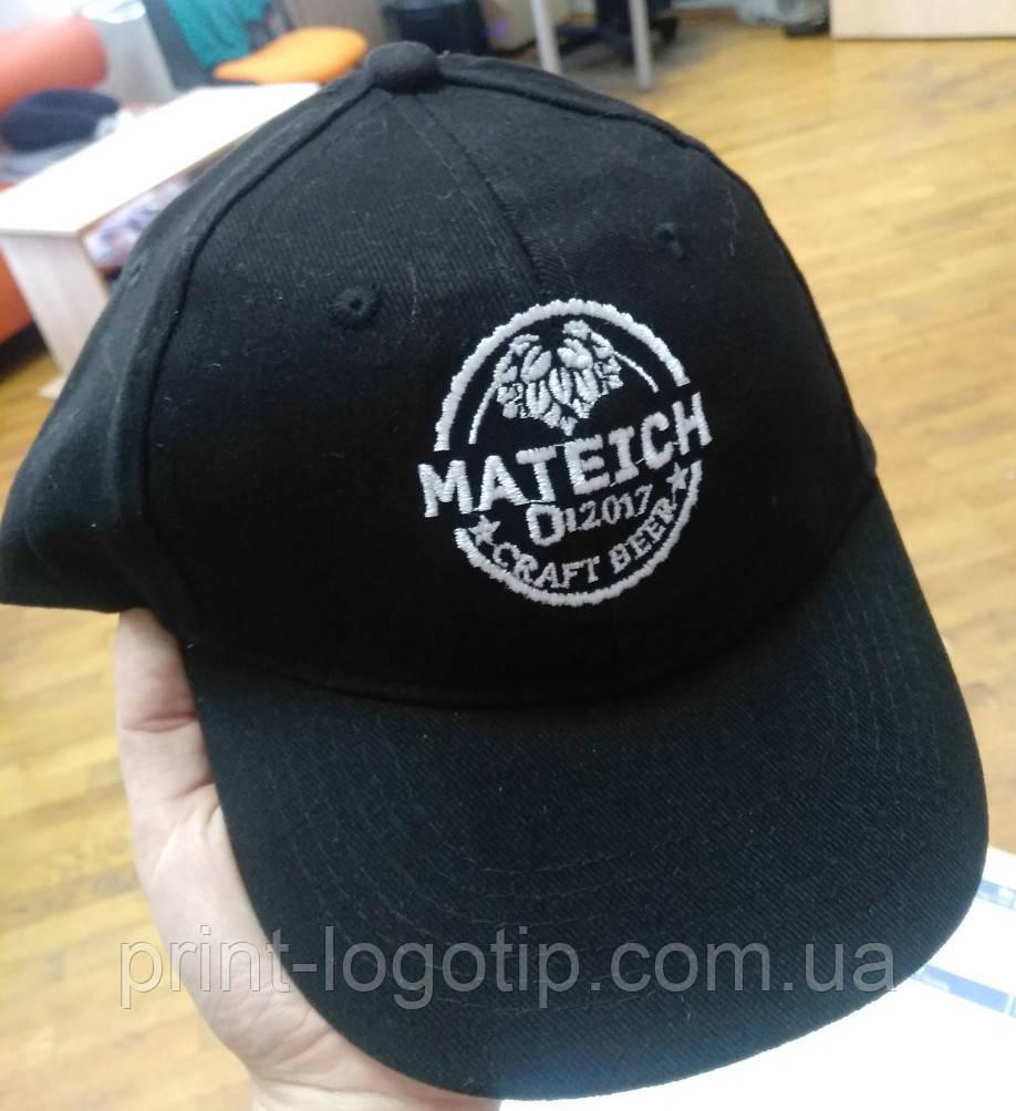 Бейсболки с логотипом опт, кепки с вышивкой или печатью