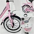 Іспанська Дитячий Рожевий Велосипед CASPER-14 дюймів(від 4 років) для дівчинки з кошиком і багажником, фото 2