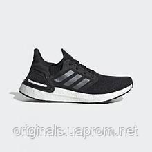 Женские кроссовки Adidas Ultraboost 20 EG0714 2020