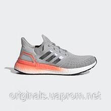 Женские кроссовки Adidas Ultraboost 20 EG0719 2020