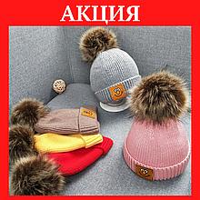 Детская зимняя шапка Зимняя шапка для ребенка Теплая шапка  для мальчика Зимняя шапка для девочки