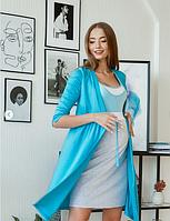 Комплект для беременных и кормящих мам, голубой с серым меланжем, фото 1