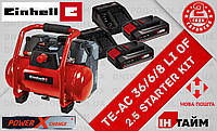 Компрессор аккумуляторный Einhell TE-AC 36/6/8 Li OF 36 V 2.5 kit