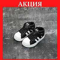 Детская черные кроссовки Детские кроссовки Детские черные кроссовки для мальчика