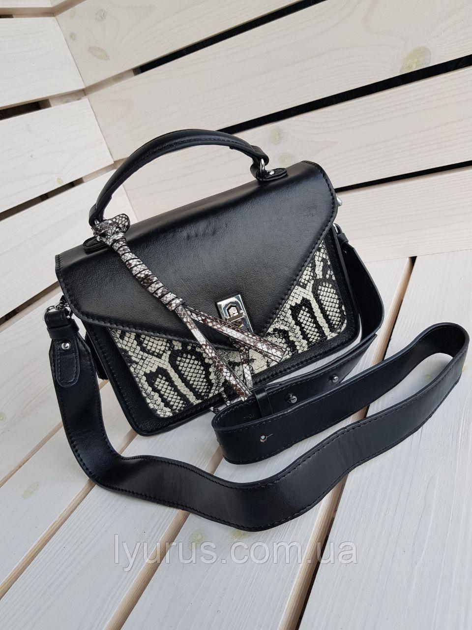 Кожаная женская сумка размером 17х22 см Черная (01111)