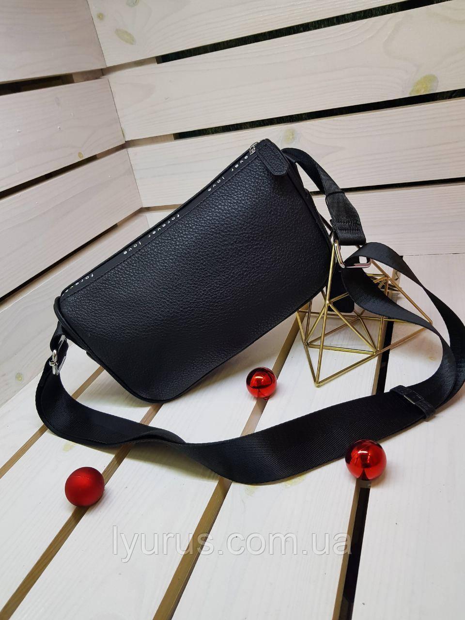 Кожаная женская сумка размером 15х23 см Черная (01077)