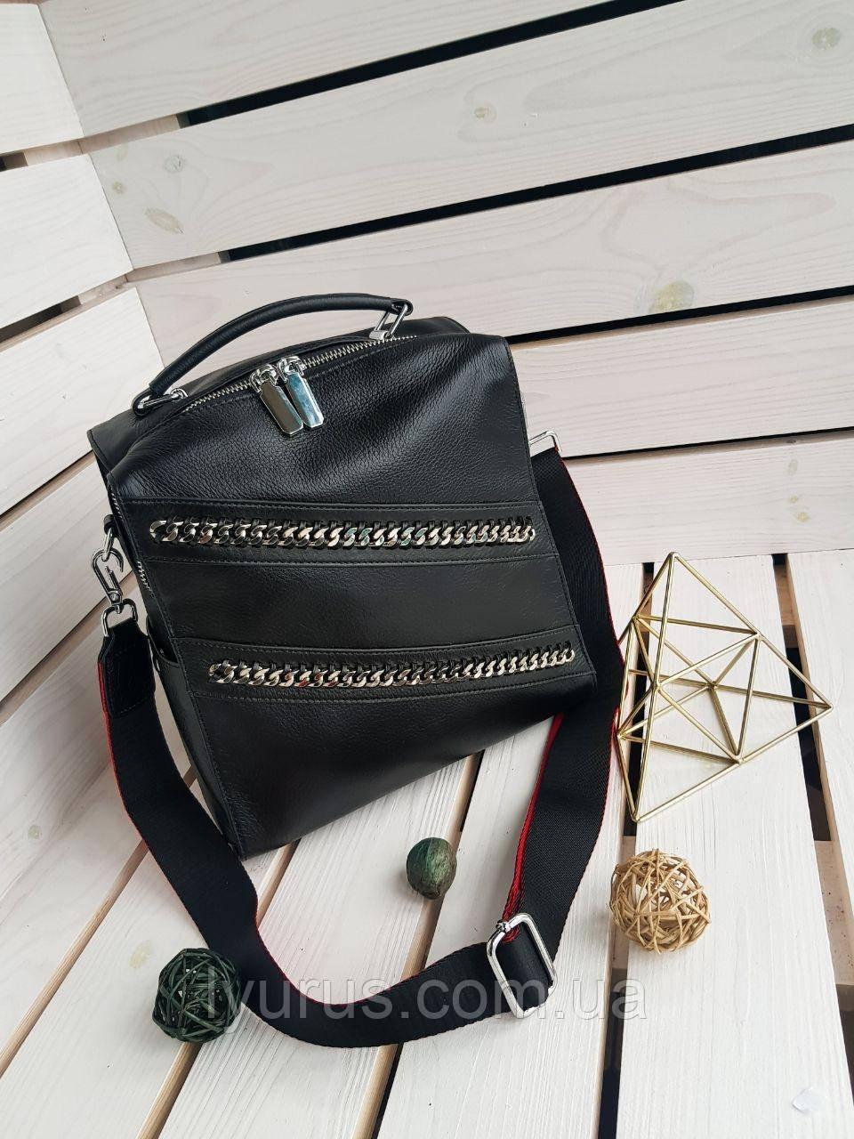 Кожаная женская сумка-рюкзак размером 25х30 см Черная (01089)