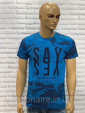 Футболка Say Sey Блакитний, фото 2