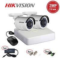 Комплект видеонаблюдения Hikvision TVI 2 out