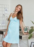 Красивая ночная сорочка для беременных и кормящих мам MONIKA NEW, мята, фото 1
