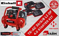 Компрессор аккумуляторный Einhell TE-AC 36/6/8 Li OF 36 V 4.0 kit