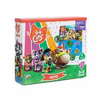 Настольная развивающая игра для детей Лото. 44 Cats UA (0042)
