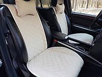 Накидка на сидения из алькантары светло бежевые, широкие, передние (2шт)