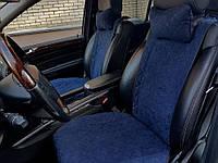 Накидка на сидения из алькантары синие (темные), широкие, полный комплект
