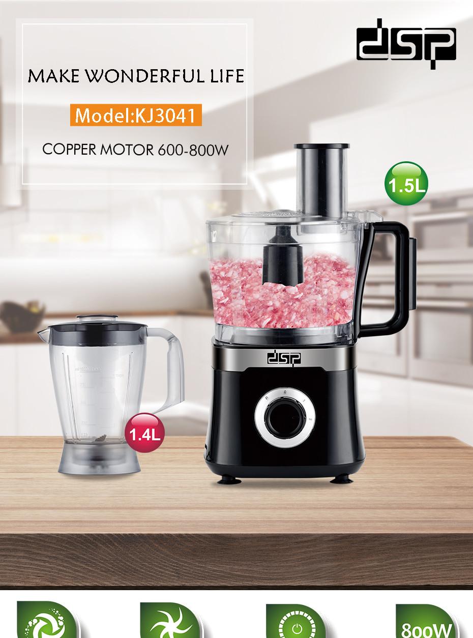 Кухонный  комбайн  DSP KJ 3041
