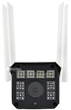 Уличная IP камера видеонаблюдения 926 Wi-Fi 2.1 mp, фото 4