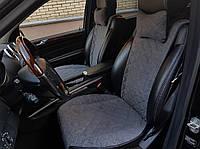 Накидка на сидения из алькантары серые, широкие, передние (2шт)
