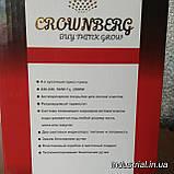 Электрогриль Crownberg CB 1067 прижимной  с терморегулятором 2000Вт, фото 2