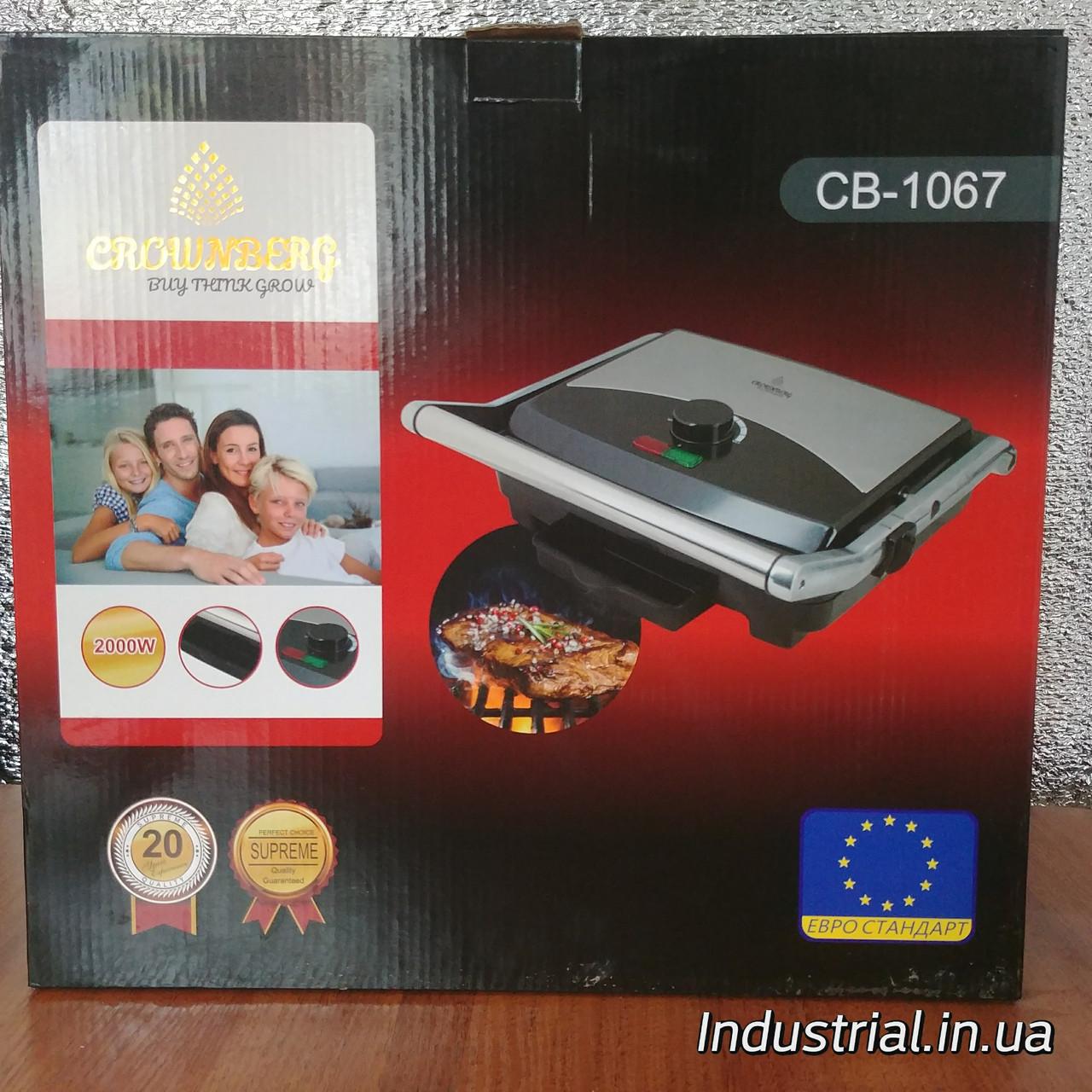 Электрогриль Crownberg CB 1067 прижимной  с терморегулятором 2000Вт