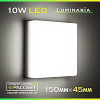 Светодиодный светильник LUMINARIA NLS-10W AC170-265V 10Вт 900Lm 5000K (настенно-потолочный), фото 1