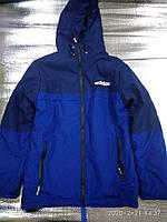 Куртка демисезонная мужская  р. 46 (СКЛАД-1 шт)