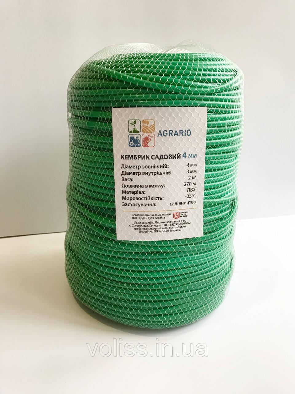 Кембрик - агрошнурок  4 *3 мм, , 2кг Аграрио (Agrario)