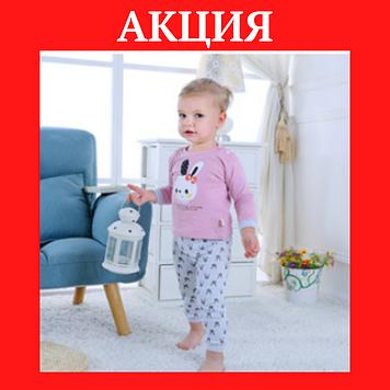 Детская пижама Пижама детская ребенок Пижама детская Пижама детская зайчик Пижама для девочки