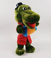 Мягкая игрушка Крокодил Гена (музыкальный) 30 см