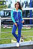 Женский спортивный костюм оптом, фото 3