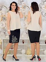 Костюм женский деловой юбка с блузкой  Батал 48-54 рр.