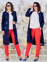 Костюм женский тройка пиджак + блузка + штаны 48-54 рр