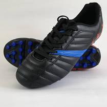 Бутси футбольні 26 шипів VIVO LN22007 розмір 39-45