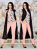 Костюм женский тройка жилет-кардиган + блузка + брюки 48-54 рр