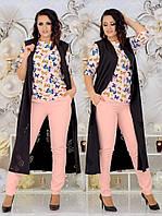 Костюм женский тройка жилет-кардиган + блузка + брюки 48-54 рр, фото 1