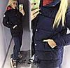 Куртка женская спорт стиль С, М, Л