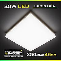 Світлодіодний світильник LUMINARIA NLS-20W AC170-265V 20Вт 1800Lm 5000K (настінно-стельовий)
