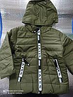 Куртка унісекс дитяча рр 92,98,104,110 (СКЛАД)