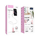 Тримач для телефону Hoco PH-23 Pink гнучкий. Універсальний тримач для телефону, фото 10