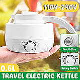 Дорожный силиконовый электрический складной чайник Elecreic Kettle(W-013), фото 9
