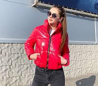 Куртка женская короткая 42-46 рр.