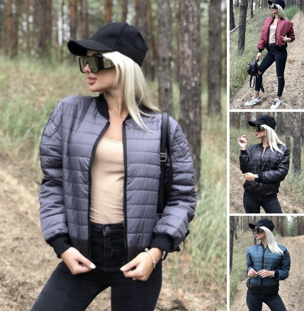 Весенняя курточка женская в ассортименте С, М, Л графит, бордо, бутылка