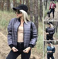 Весенняя курточка женская в ассортименте С, М, Л графит, бордо, бутылка, фото 1