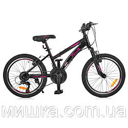 """Велосипед алюминиевый  PROFI 20"""" G20VEGA A20.1 горный, черно-розовый"""