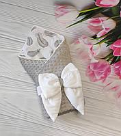 Плюшевый конверт-плед Минки на выписку из роддома. Серый