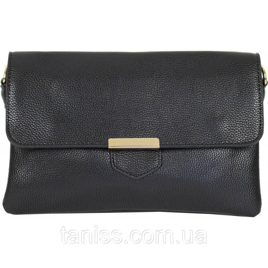 Женская, стильная ,элегантная сумка,клатч, материал кожзам , длинная ручка, пять отделений (3068)