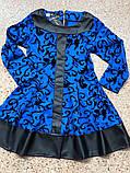 Нарядное платье Завитки с отделкой кожа 116-140р., фото 7