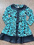 Нарядное платье Завитки с отделкой кожа 116-140р., фото 9