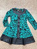 Нарядное платье Завитки с отделкой кожа 116-140р., фото 10